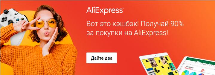 скачать неро экспресс 6 бесплатно на русском