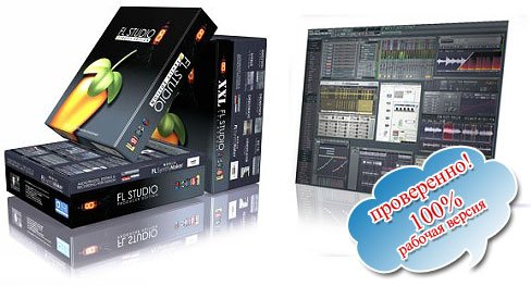 Fruityloops Studio Producer Edition XXL v8.0.0 + Fixed + Русификатор