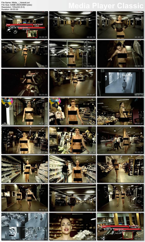 Смотреть откровенные музыкальные клипы без цензуры 6 фотография