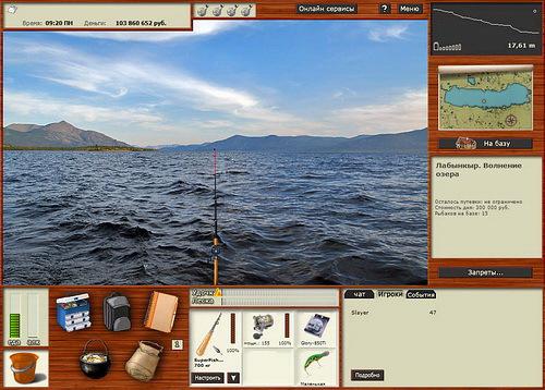 Игра русская рыбалка 2 лабынкыр v 2 0 2 05