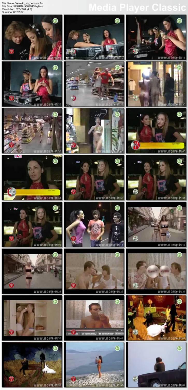 Текила клип без цензуры 4 фотография