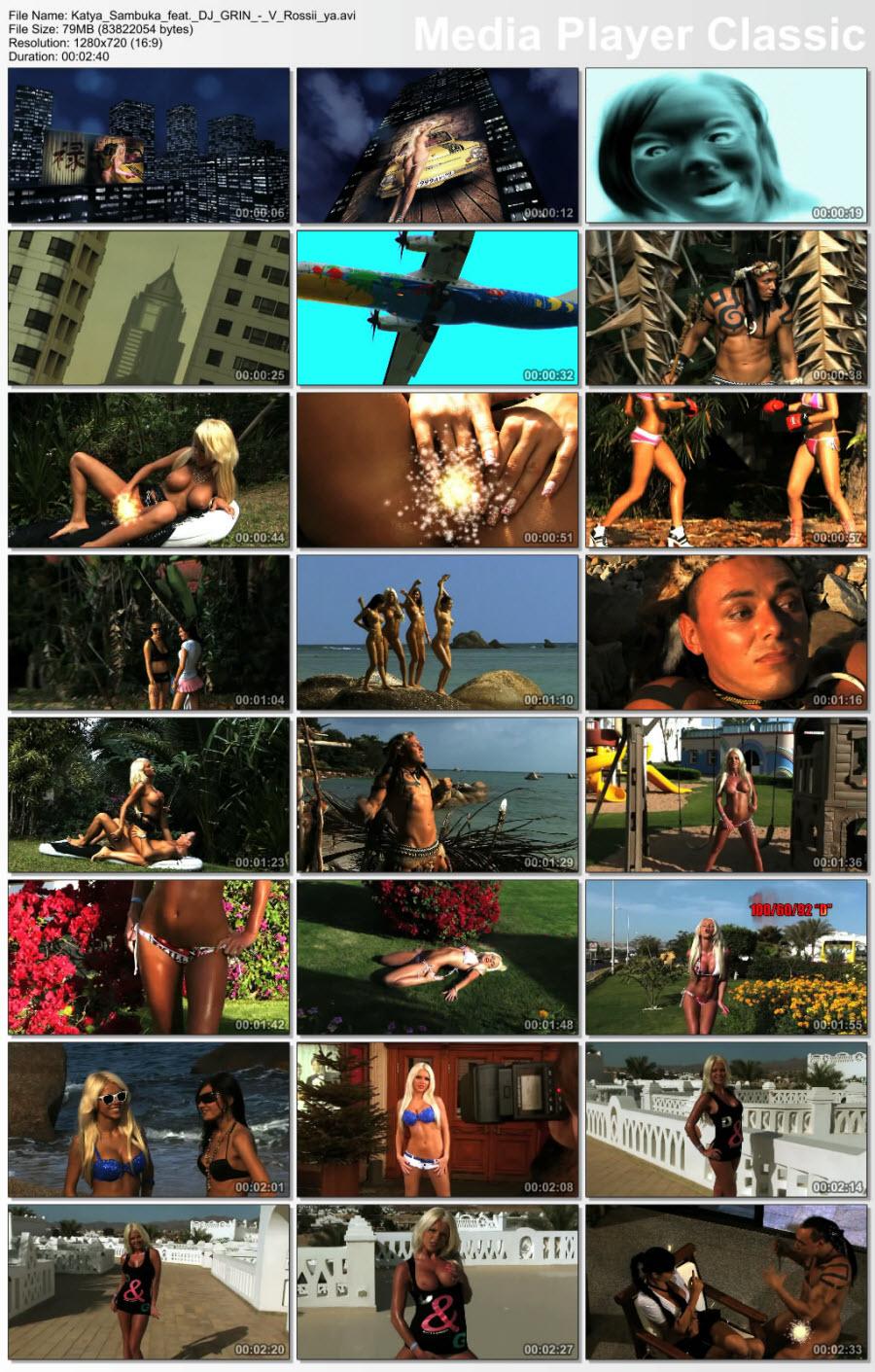 zapreshennie-eroticheskie-klipi-skachat