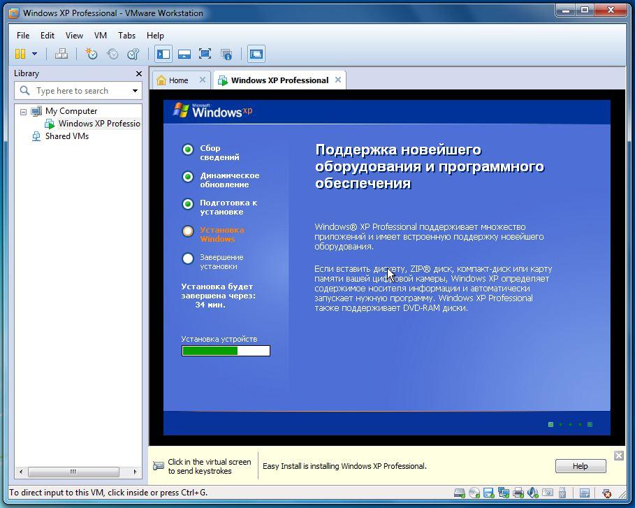 vmware workstation pro download for windows 7 32 bit