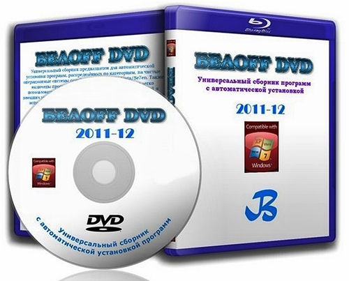 Emprex 18X DVD-ROM DRIVE CD/CDR Drive Frequently-viewed manuals