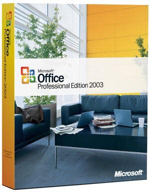 html редактор скачать frontpage 2003: