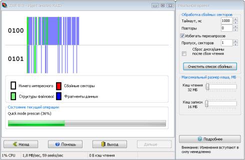 Zero assumption recovery 8.0 rus