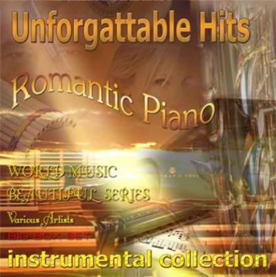 романтические мелодии без слов слушать онлайн сборки
