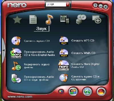 скачать неро 6 бесплатно ключом русском без регистрации
