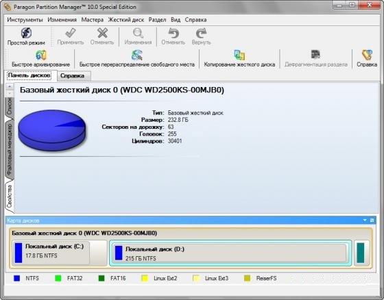Их наличие делают Acronis Disk Director Suite 10 и Paragon Partition Manage