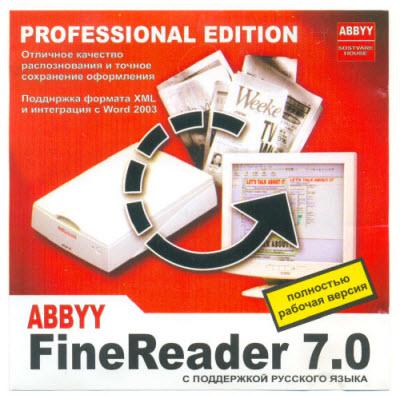 Crack для abbyy finereader 8.0 скачать бесплатно. spectrasonics.