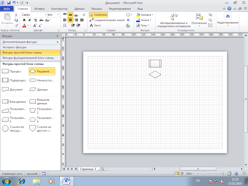 Install Visio  Office Support